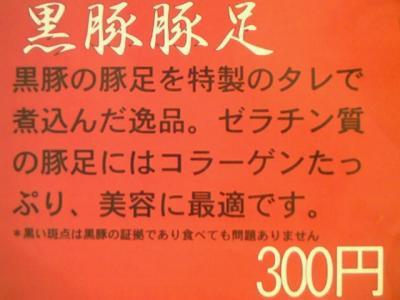 200803090044000.jpg