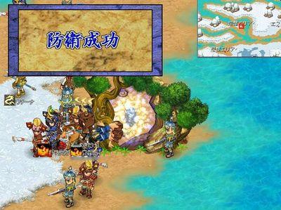 君主 MMO オンラインゲーム