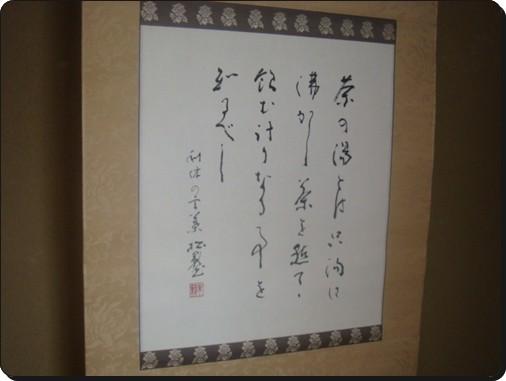 hatsu2012a.jpg