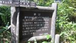 2011_0908_104055-DVC00139.jpg