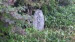 2011_0915_143205-DVC00189.jpg