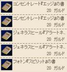 20060506144220.jpg
