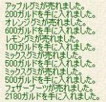 20060930181227.jpg