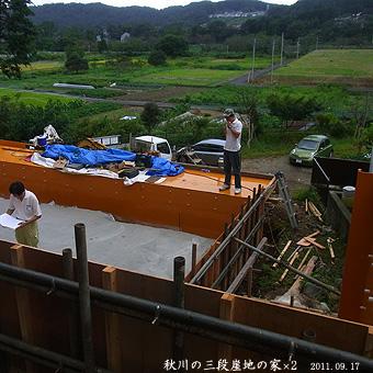 秋川0018