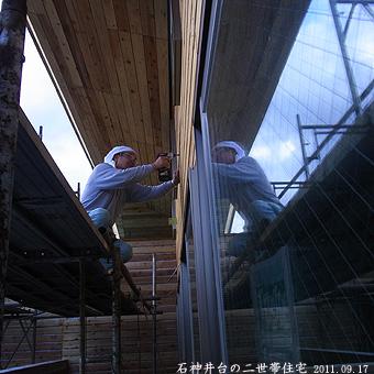石神井台0032