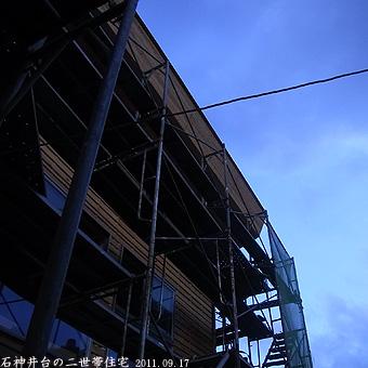 石神井台0047
