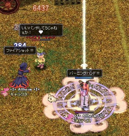 ゼン&花火集め♪