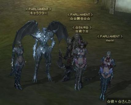 変身ドラゴン!