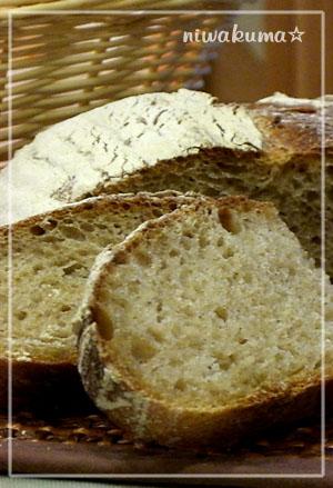 捨てサワーでライ麦パン0807