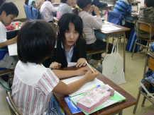 2008_05_20_0003.jpg
