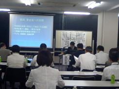 2008_06_20_2.jpg
