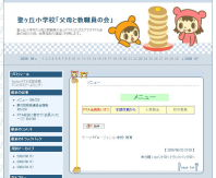 2008_06_23_5.jpg