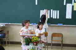 2008_07_02__14.jpg