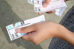 2008_07_11_0006.jpg