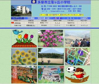 2008_08_12_1.jpg