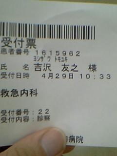 20060430012229.jpg