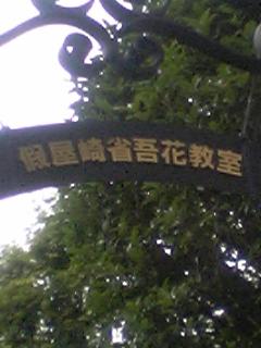 20060507002812.jpg