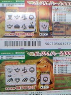 20060508215747.jpg
