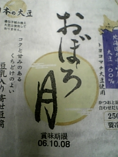 20061011224902.jpg