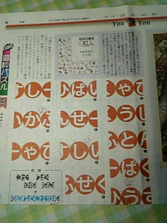 20080709215503