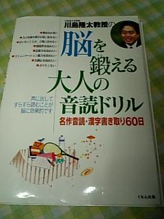 20080709215504