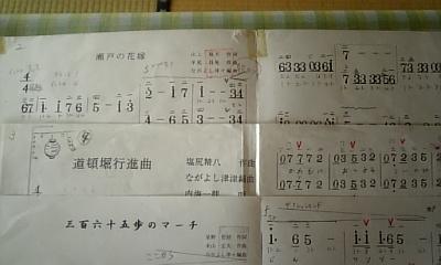 20080723191528