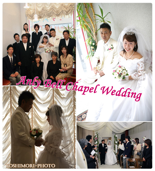 chapel_wedding.jpg
