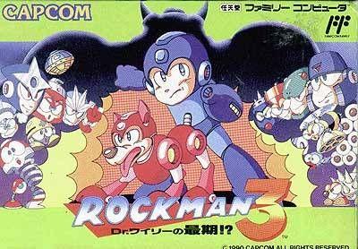 ロックマン3_R