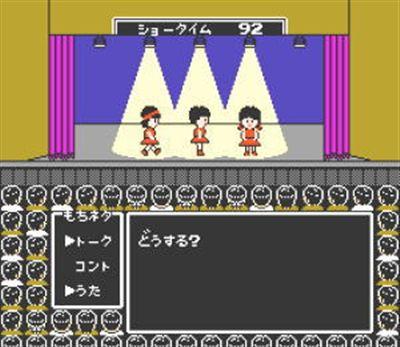 stage_R.jpg