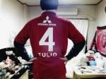「たけし」です。長崎出身です。