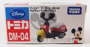 2008080201.jpg