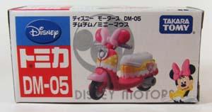 2008080202.jpg