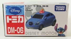 2008080301.jpg