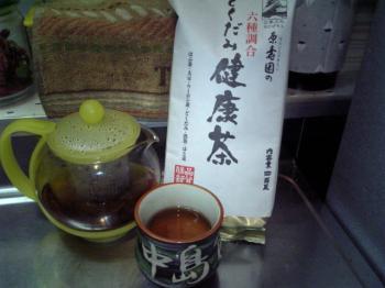 どくだみ茶