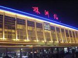 2008-05上海