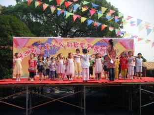 2008_0530六・一儿童節 (6)