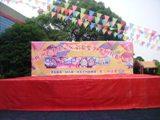 2008_0530六・一儿童節 (9)