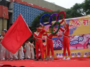 2008_0530六・一儿童節 (42)