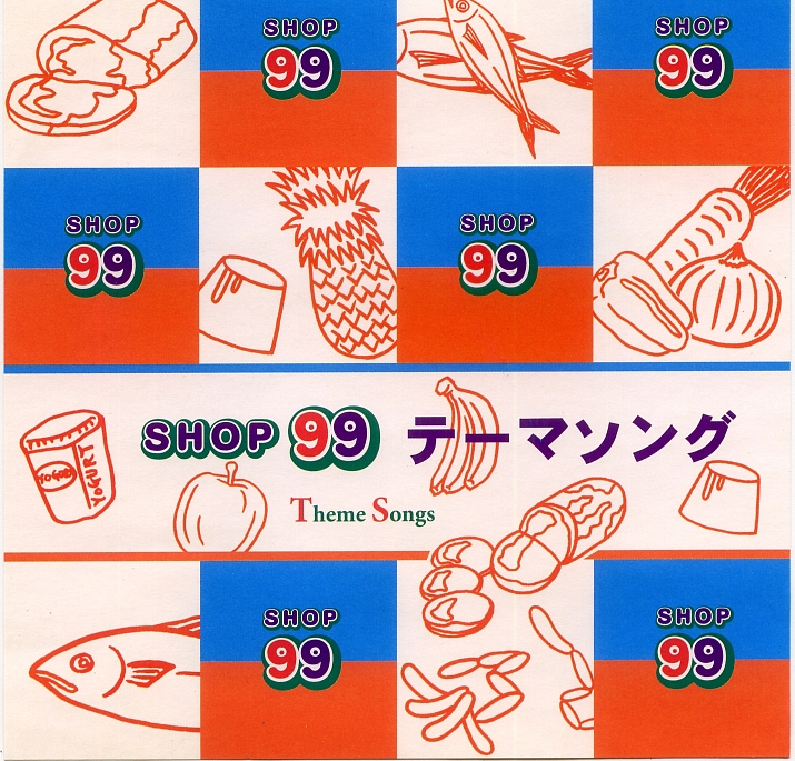 shop99cd01