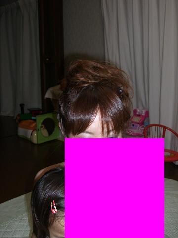 CIMG0597.jpg