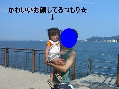 CIMG0728.jpg