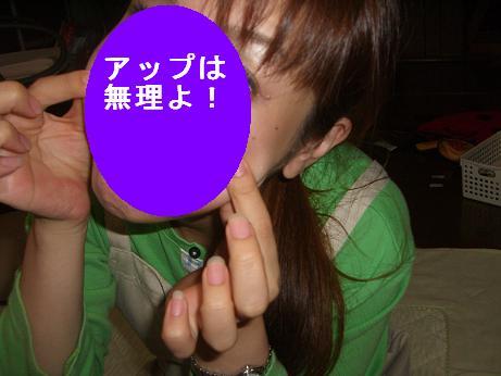 CIMG0755.jpg