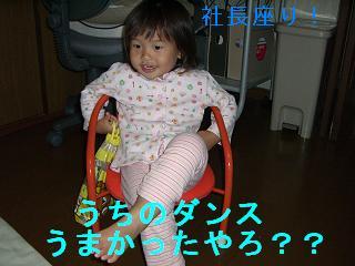 CIMG0923.jpg
