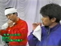 山崎邦正プレゼンツ 世界初誰も損をしないおもしろ大決戦!!