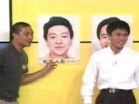 今夜決定!吉本芸人 男前&ブサイク総合ベスト10!