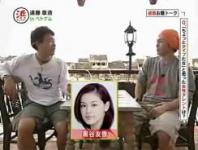 浜ちゃんと! 浜田&遠藤 お題トークinベトナム。一番ギャラの高い番組は?