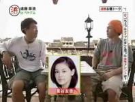 浜ちゃんと!遠藤とお題トークinベトナム。一番ギャラの高い番組は?