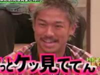 【HEY】EXILE AKIRA「もう倖田來未のお尻は見ません!」