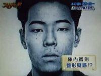 ◆吉本芸人の過去の恥ずかしい写真の数々を本人達が説明