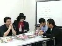 【ガキ使】当時最高額!ココリコ田中直樹七変化!